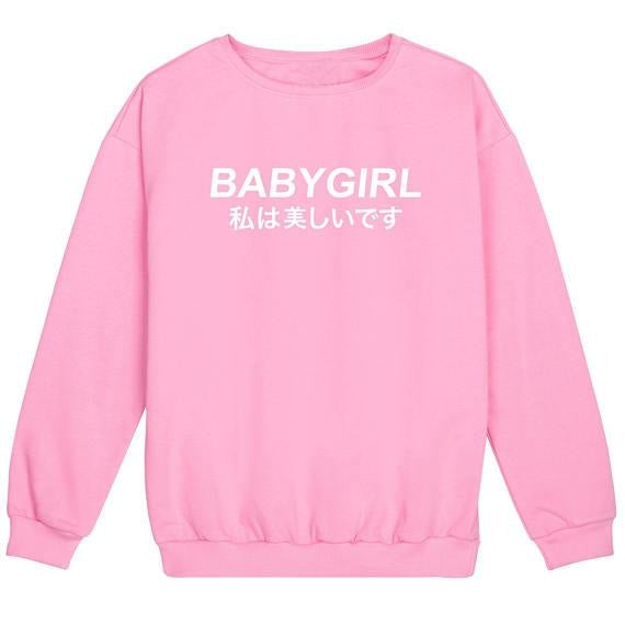 Japanese Babygirl Crewneck - Pink with white text / S - sweater