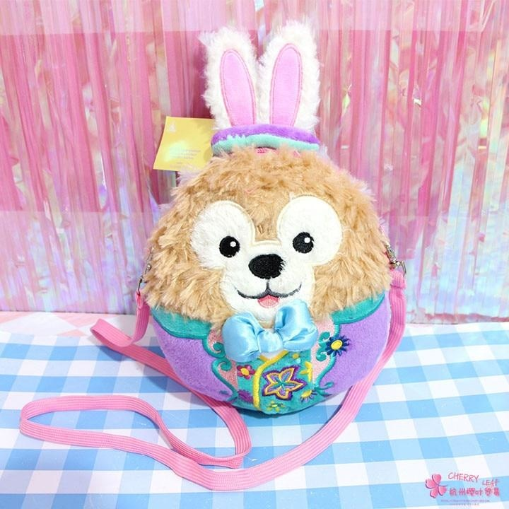 Stellalou Easter Egg Purse - stuffed animal