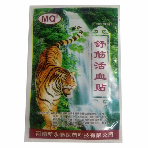 Tiger Balm Plaster Patch Relief