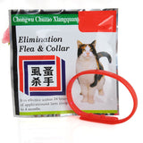 Cat Dog Adjustable Fleas Mosquito Insect Bite Collar