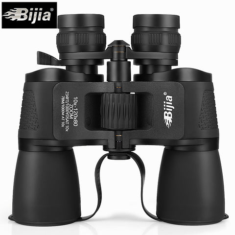 High Magnification Long Range Zoom Binoculars