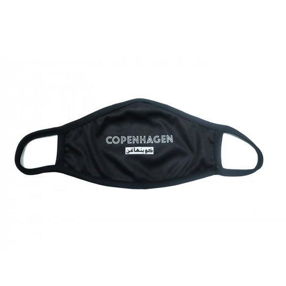 COPENHAGEN Face Mask