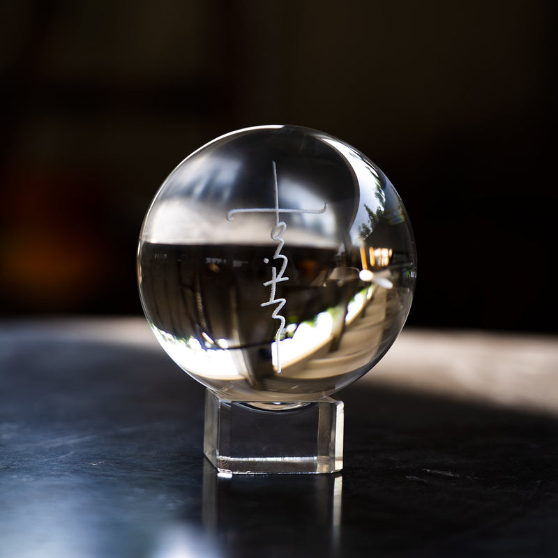3D Faith Crystal Ball
