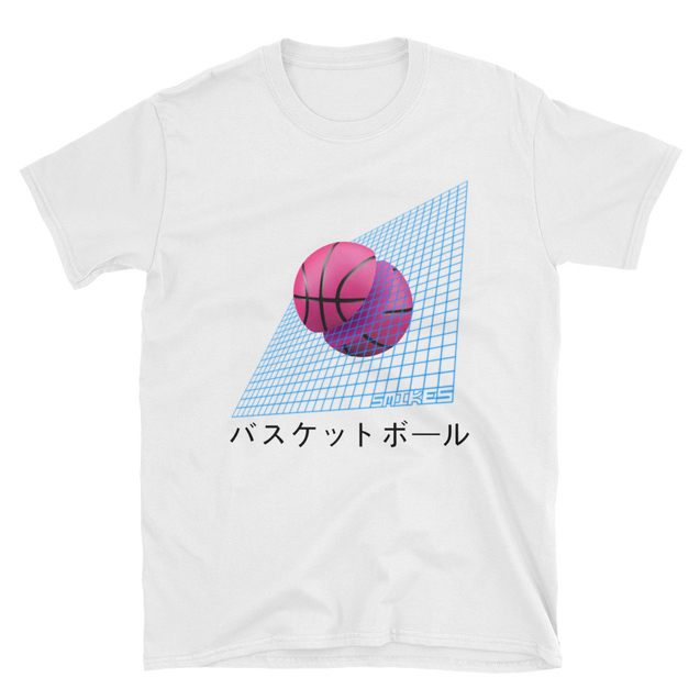 Smikes Aesthetic Basketball White Tee