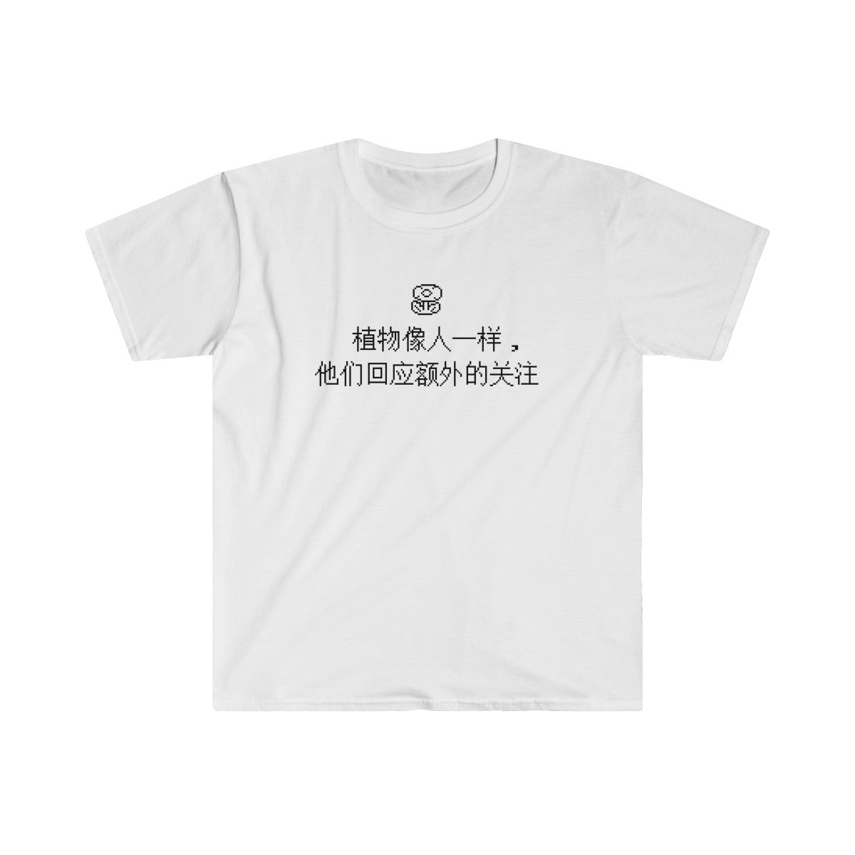 Plant Care Chinese Men's Fitted Short Sleeve Tee