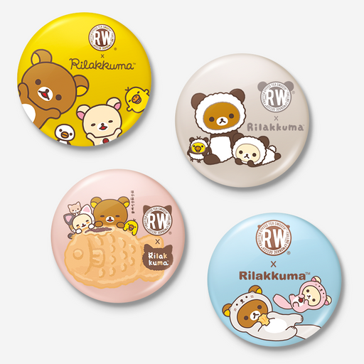 Roasting Water x Rilakkuma Button Pins