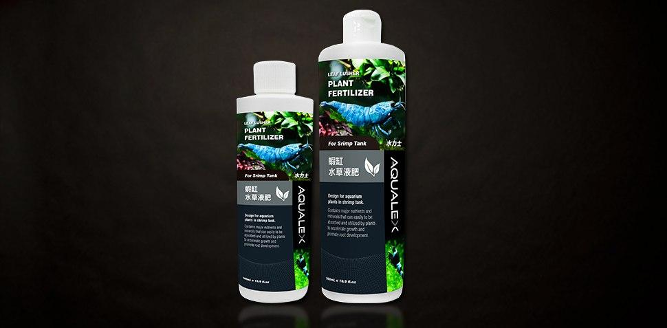 AQUALEX PLANT FERTILIZER FOR SHRIMP TANK