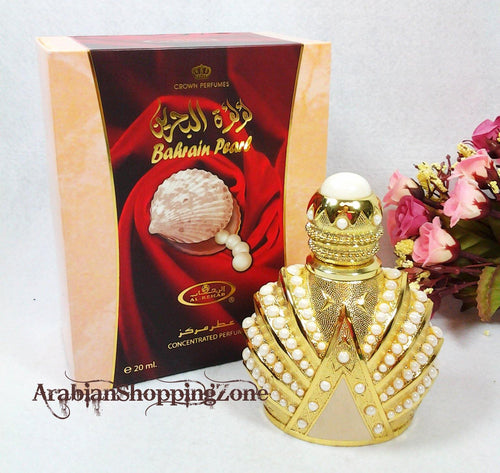 AL Rehab Perfume Bahrain Pearl 20ml Arabian Oil - Islamic Shop