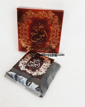 50-type ARD ALZAAFARAN Bakhoor Incense Collection 40g