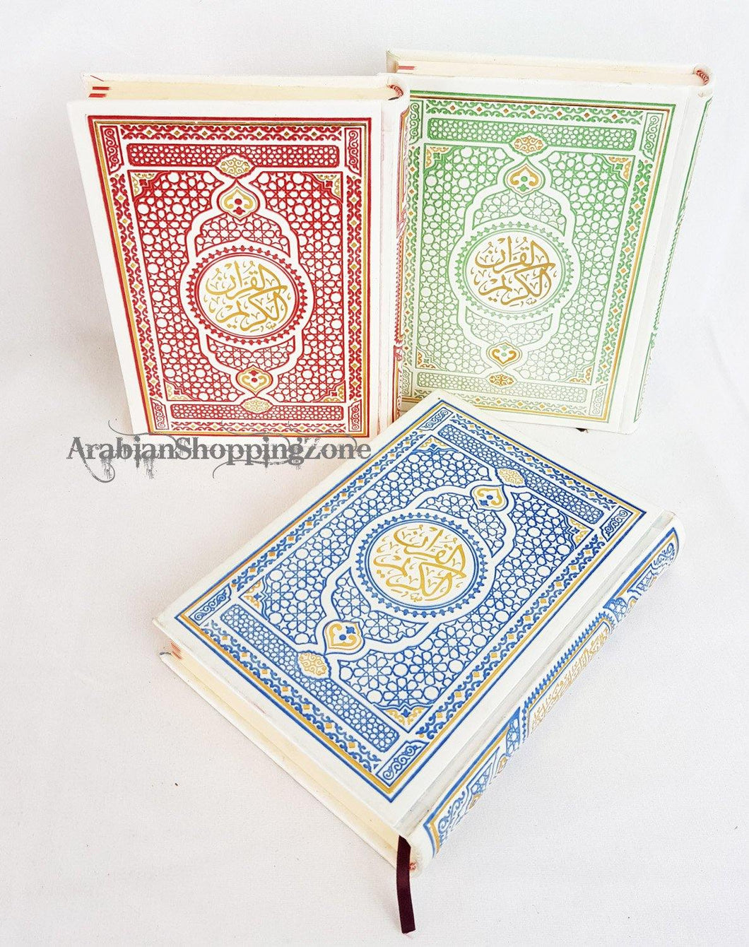 Chamois Quran Gilt-Named 20*14CM