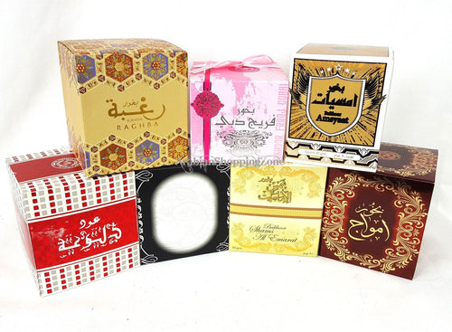 ARD ALZAAFARAN Incense Bakhoor Collection 80g
