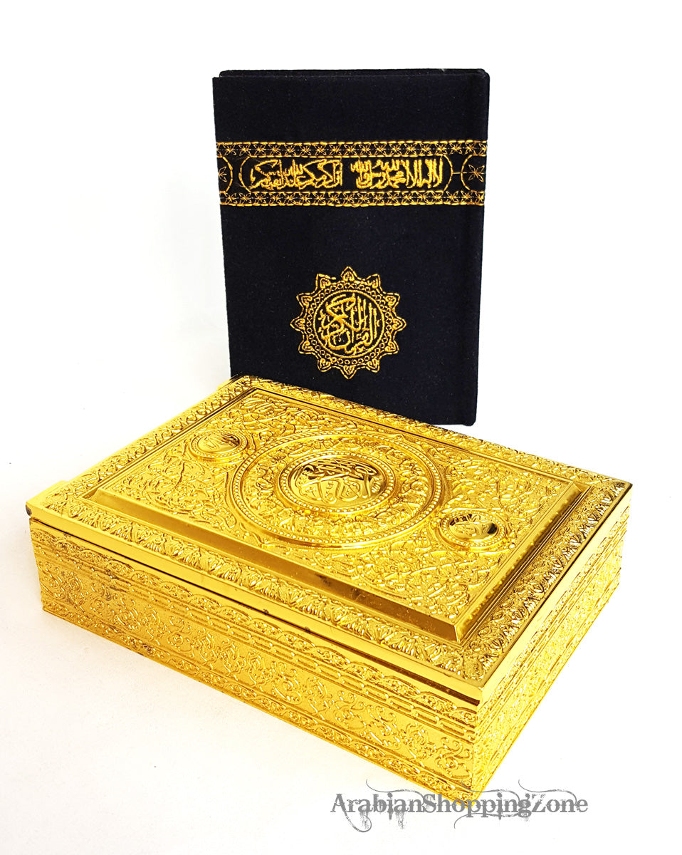 Muslim Quran Golden Decorated Storage Box - Arabian Shopping Zone