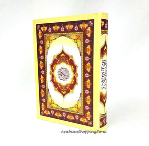 Yellow Cover Holy Quran Uthmani Script 20*14cm - Arabic Text
