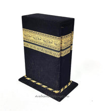 Quran Kaaba Decorated Storage Stand Small