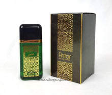 Antar EDP By Nabeel 100ml