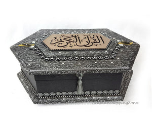 "Holy Quran Muslim Home XXL Decorated BOX 16"" Islam WEDDING GIFT 094"