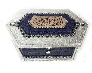 "Holy Quran Muslim Home XXL Decorated BOX 14"" Islam WEDDING GIFT 292"