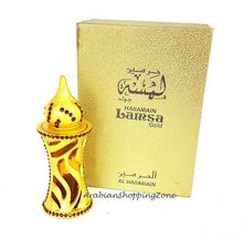 Lamsa Gold 12ml by Al Haramain