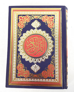 The Holy Quran 20*14cm