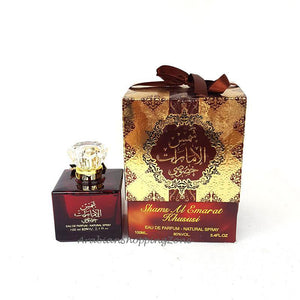 Edp Perfume Spray Tagged شمس الامارات خصوصي Arabian Shopping Zone