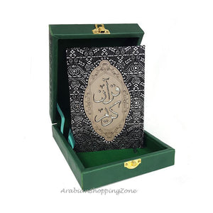 8 inch the Holy Quran Koran Arabic With Lether Box Islamic Gift