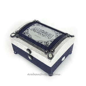 "7"" Quran Decorated Navy-Silver Storage Box (BOOK INCLUDED) #225"