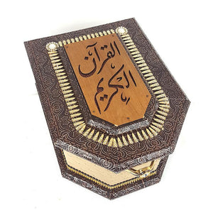 The Holy Quran Muslim Home Decorated BOX #1084
