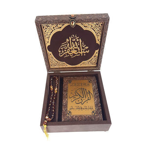 "8"" Holy Quran Koran Muslim Home Decor  Model #023"