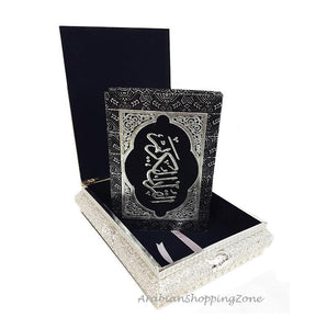 Muslim Koran Quran Silver/Gold Decorated Storage Box#2248M(9 inch)