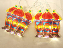 EID Ramadan 2M/6 LED Festival String Light Decoration Lantern