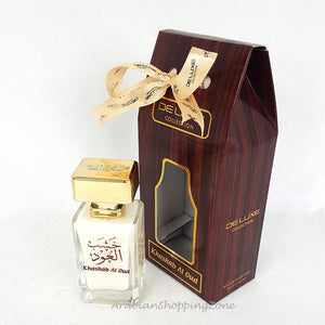Khashab AL Oud Water Perfume Deluxe Collection Unisex 50ml by Hamidi Perfumes