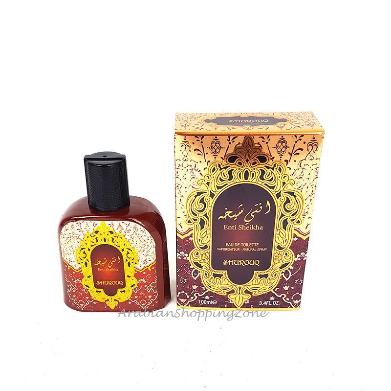 Enti Sheikha (Ladies 100ml EDT) Shurouq