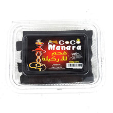 Incense Bakhoor Charcoal Quick Lighting Coal 500G