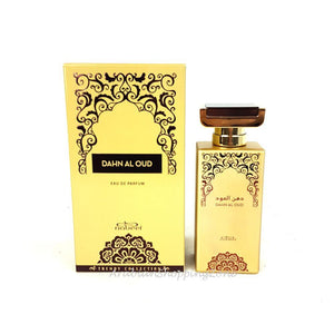 NABEEL Dahn AL Oud 100ML Spray Perfume EDP