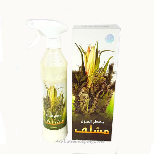 Room Freshener Mashlaf 500ML