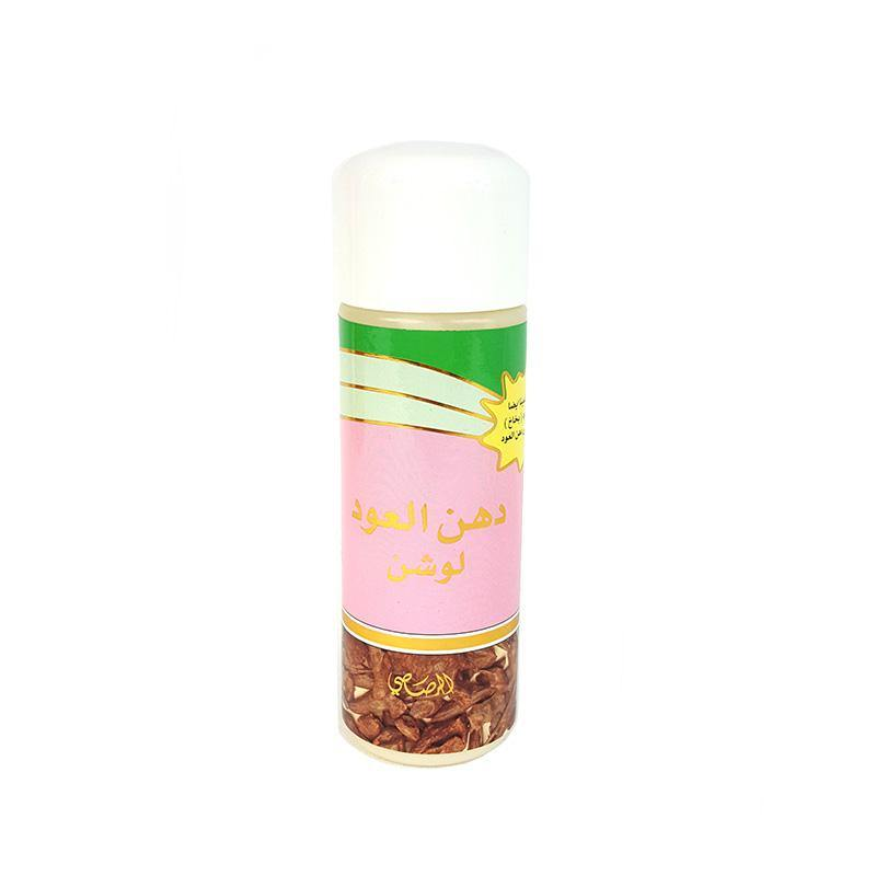 Dahn Al Oud Body Lotion - 70 GMS by Rasasi