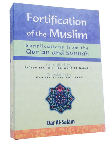 Fortification of the Muslim (English) from Dar-Alsalam Pocket Size