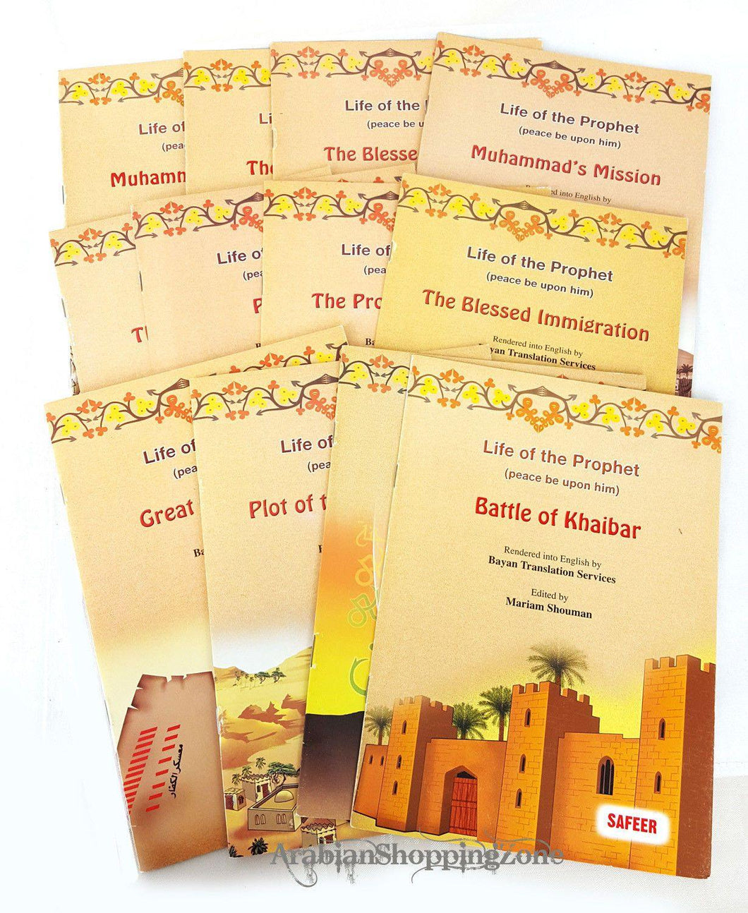 Life of The Prophet Peace be upon him - Series 12 books (English only) - Arabian Shopping Zone