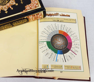 "High Quality Tajweed & Memorization Quran Hard Leather Cover Qur'an 8""(20*14cm)"
