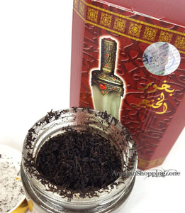 Banafa Arabian Incense High Quality Burning BAKHOOR Fragrance
