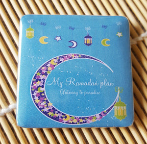 "Muslim BADGE BUTTON PIN ""Ramadan"" (Big Size 2.25inch/58mm) ISLAM GIFT"