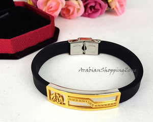 Two-Tone Stainless Steel Muslim Allah Leather Bracelet Bangle Clasp 8 Inch - Arabian Shopping Zone