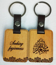 High Quality Wood Engraved Keyring/Keychain in Arabic and English Islamic Gift