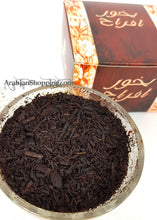 Banafa Arabian Incense High Quality Burning BAKHOOR Fragrance بخور بانافع - Arabian Shopping Zone