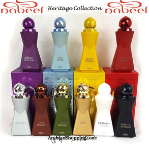 Arabian Eau De Perfume Spray by Nabeel Heritage Collection 100ML OUD/MUSK - Islamic Shop - Arabian Shopping Zone