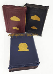 "Interpretation of Quran Tafsir in Arabic Zipper Book size 20*14cm (8-5.7"")"