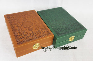 8inch the Holy Quran Koran Arabic With Lether Box Islamic Gift - Islamic Shop