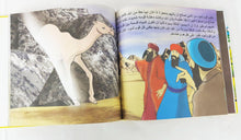Stories of The Prophets (Arabic)