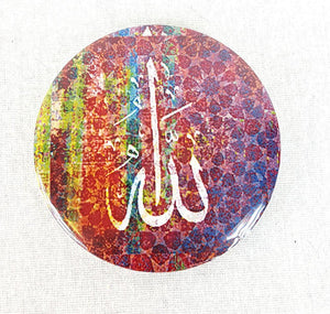 "Muslim BADGE BUTTON PIN ""Eid Mubarak"" (Big Size 2.25inch/58mm) ISLAM GIFT"