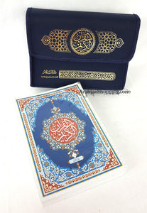 "Holy Quran Large 10"" Mushaf Arabic uthmani 30 Parts with Leather bag 17x24cm"